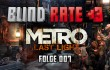 Blind Rate - Folge 007: Metro: Last Light