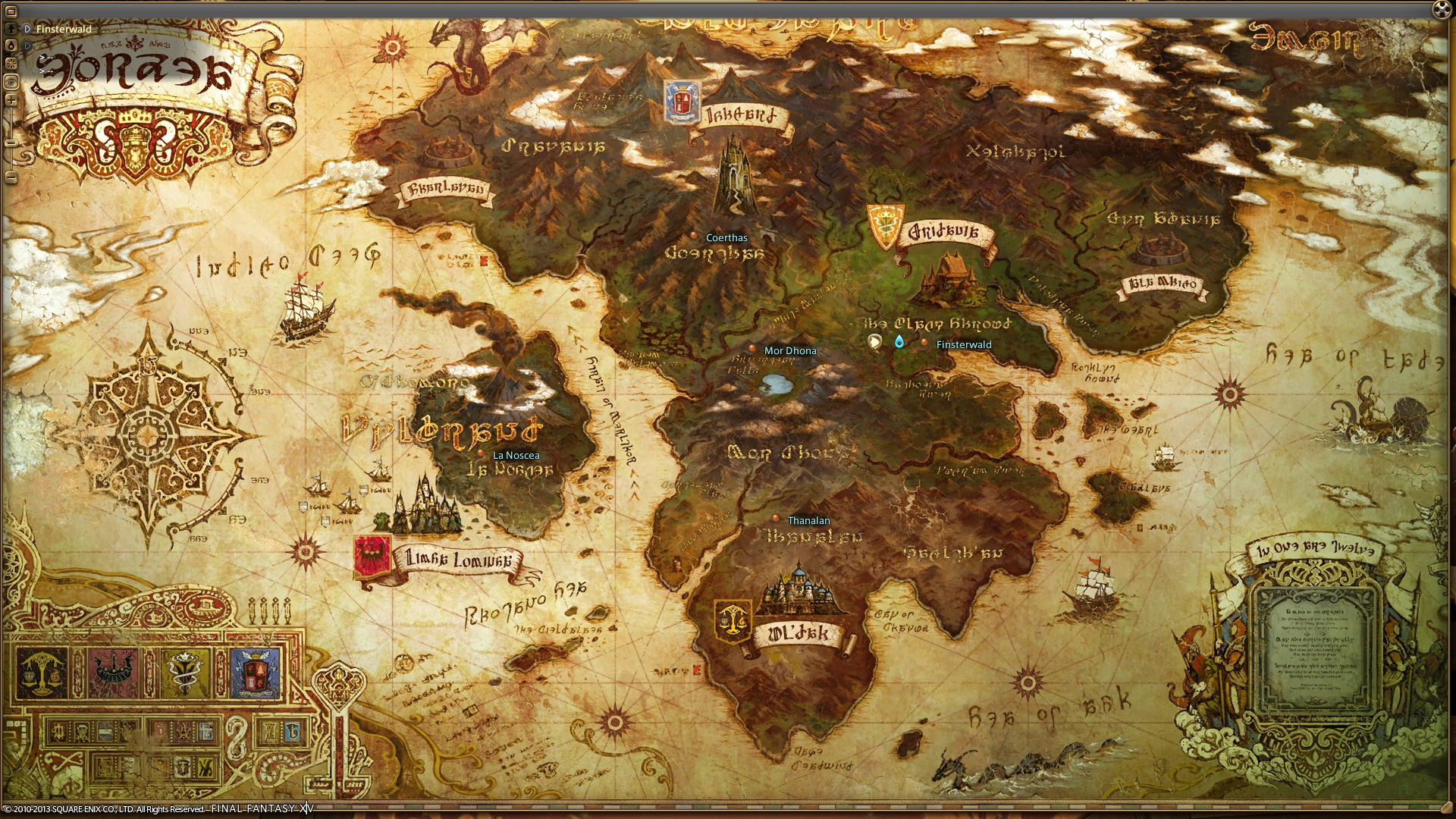 Mittelerde Karte Komplett.Weltkarte Mittelerde Creactie