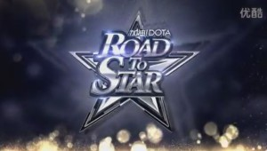 Road to Star_dota 2
