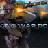 Walking-War-Robots