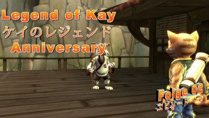 Legend of Kay Anniversary #Let's play 02