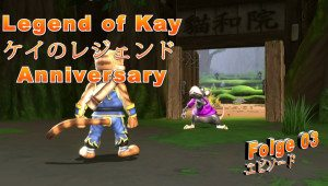 Legend of Kay Anniversary #Let's play 03