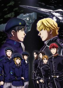 Legend of the Galactic Heroes Artwork