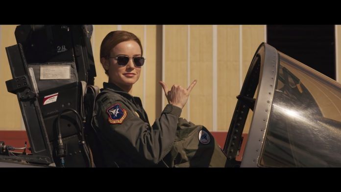 captain marvel screenshot