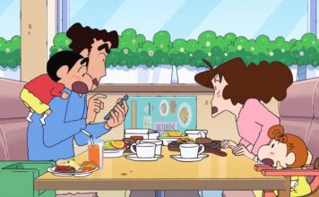 SHIN CHAN Screenshot