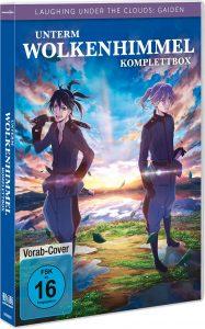 Unterm Wolkenhimmel dvd cover