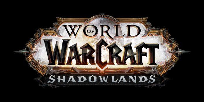 WoW_Shadowlands Logo