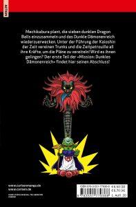 Dragon Ball Heroes Band 2 Rückseite
