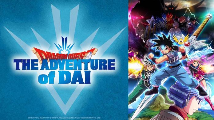 Adventure of Dai