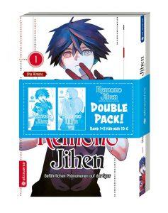Kemono Jihen Double Pack