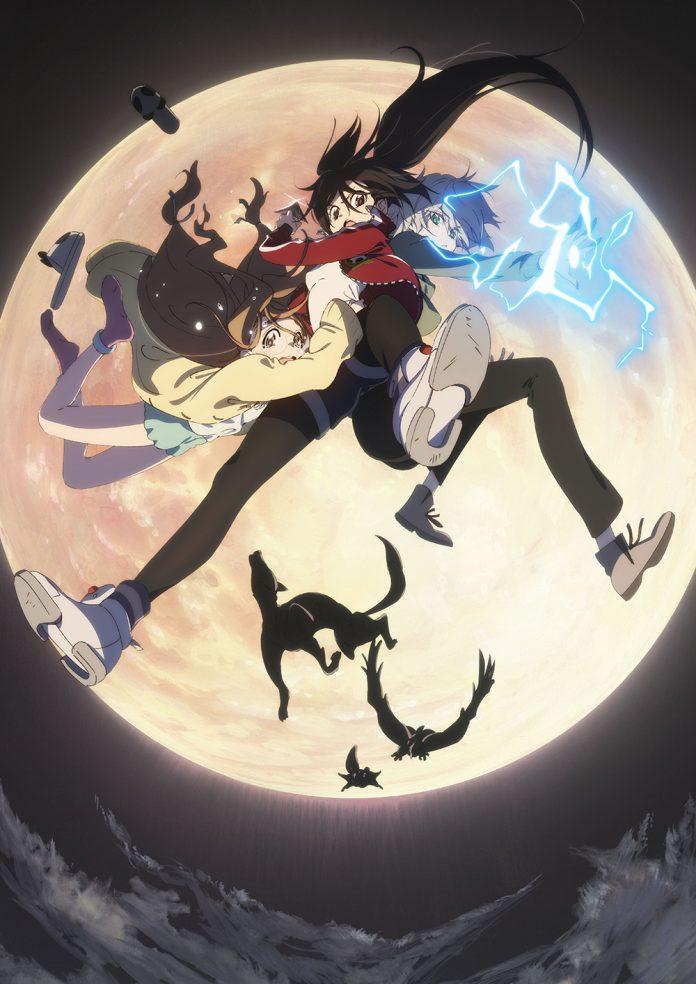 Anime Nights 2021 - Drei Filme direkt auf DVD und Blu-ray