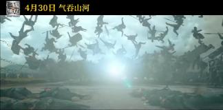 Dynasty Warriors Movie